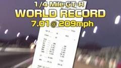 はえー!日産GT-R ゼロヨン7秒01 世界新記録動画