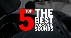 ポルシェが考える最もいい音がする歴代ポルシェ トップ5