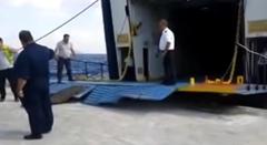 「今だ!行けー!」乗船するタイミングが難しいカーフェリー