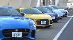 日産 GT-R vs ホンダ NSX vs ポルシェ 991 ターボS vs アウディ R8 V10プラス vs ジャガー FタイプSVR 筑波タイムアタック動画