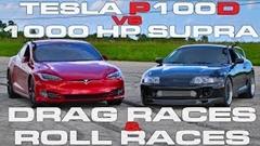 テスラ モデルS P100D vs 1000馬力トヨタ スープラ 加速対決動画