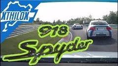 ニュルを走るポルシェ 918 スパイダーを追いかけろ!