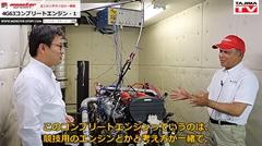 モンスタースポーツ ランエボ 4G63 コンプリートエンジン解説動画