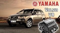 意外と知らないヤマハ製四輪エンジンあれこれ