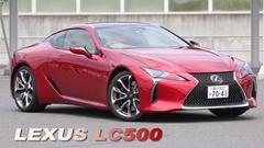 レクサス LC500 ドリキンサーキットインプレッション動画