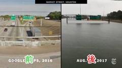 ハリケーン ハービーに襲われたヒューストンの洪水被害がよくわかる比較動画