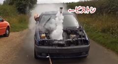シリンダーヘッド外したエンジンを無理やり回したらピストンが飛んだー!