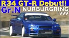 日産 スカイライン R34 GT-R グループN ニュルタイムアタック動画
