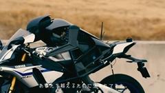 ヤマハのバイク自動操縦ロボ MOTOBOT がロッシとラップタイムバトル