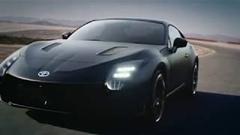 トヨタのハイブリッドスポーツ GR HV SPORTS concept 紹介動画