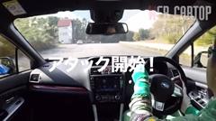 スバル WRX STI S208 ドリキンインプレッション動画