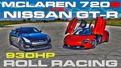 930馬力 日産 GT-R vs マクラーレン 720S 加速対決動画