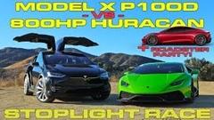 テスラ モデルX P100D vs 800馬力 ランボルギーニ ウラカン 加速対決動画