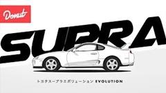 トヨタ スープラのモデルチェンジの歴史がわかる動画