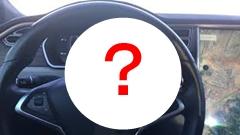ハンドルを握らなくても自動運転を続けられる裏技動画