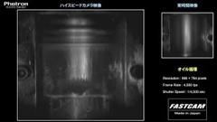 シリンダー内のオイル循環の様子を実際に撮影した動画