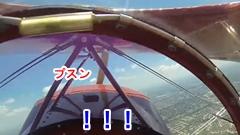 やべー!練習中にエンジンが止まっちゃったアクロバット飛行機の危機一髪動画