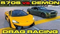 ダッジ チャレンジャー SRT デーモン vs マクラーレン 570S ドラッグレース対決動画
