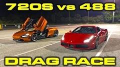 マクラーレン 720S vs フェラーリ 488 GTB ドラッグレース対決動画