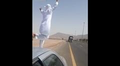 道路でふざけるサウジアラビアの危険野郎