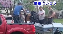 ピックアップトラックでエンジンを運ぼうとして失敗しちゃう動画
