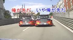 WTCRの市街地コースで起こった大クラッシュ動画