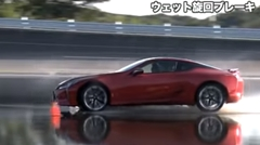 レクサス LC500 vs BMW M6 カブリオレ ウェット旋回ブレーキテスト