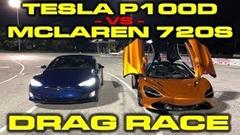 マクラーレン 720S vs テスラ モデルS P100D ゼロヨン対決動画