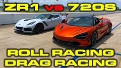 シボレー コルベット ZR1 vs マクラーレン 720S ゼロヨン対決動画