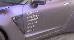 海外GT-Rオーナー「日本語カッコイイから直訳ステッカー貼ったろ」