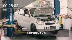 スズキ Kei のエンジンオイルを空にしたらどうなるか試してみた動画