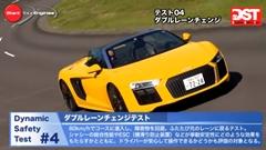 シボレー コルベット Z06 vs アウディ R8 スパイダー ダブルレーンチェンジ動画