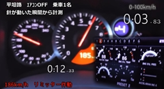 日産 R35 GT-R 0-180km/h スピードメーター動画