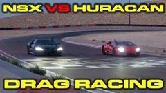 ホンダ NSX vs ランボルギーニ ウラカン LP580-2 加速対決動画