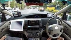 日の丸交通とZMPの自動運転タクシー実証動画