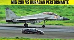ランボルギーニ ウラカン ペルフォルマンテ vs MiG-29k 異種加速対決動画