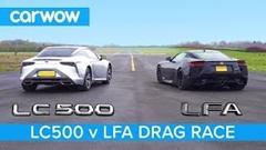レクサス LFA vs LC500 ドラッグレース動画