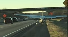 セスナが高速道路に緊急着陸した理由とは?