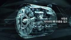 ハンコックタイヤが考えるトランスフォームしちゃう未来のタイヤ