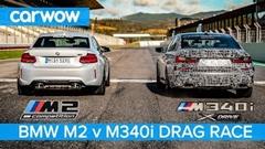 BMW M340i xDrive vs M2 コンペティション ドラッグレース動画