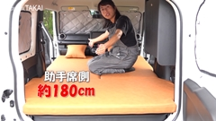 スズキ ジムニー・シエラでぐっすり眠れるかもしれない車中泊マット