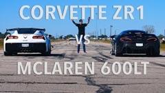 シボレー コルベット ZR1 vs マクラーレン 600LT 加速対決動画