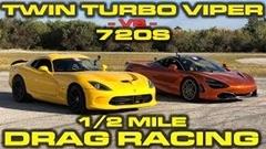 1150馬力ダッジ バイパー GTS vs マクラーレン 720S 加速対決動画
