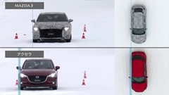 マツダ G-ベクタリング コントロール プラスの効果がわかるかもしれない動画