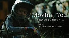 オフロードバイク少年の夢を応援するヤマハのドキュメンタリームービー
