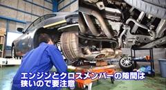ポルシェ 996 のエンジン脱着作業を見てみよう