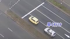 前の車が青になっても進まない!→クラッシュ