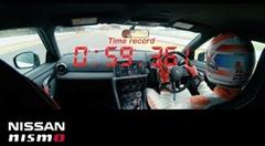 はえー!日産 GT-R NISMO 2020 筑波59秒361 フルオンボード動画