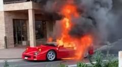 フェラーリ F40 モナコで大炎上するの巻