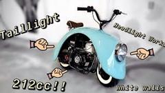 フォルクスワーゲン ビートル風自作ミニバイクがめちゃくちゃカワイイ